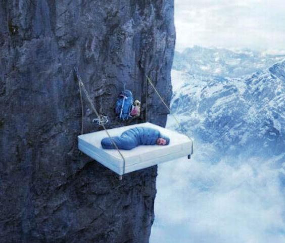 Переночевать бесплатно