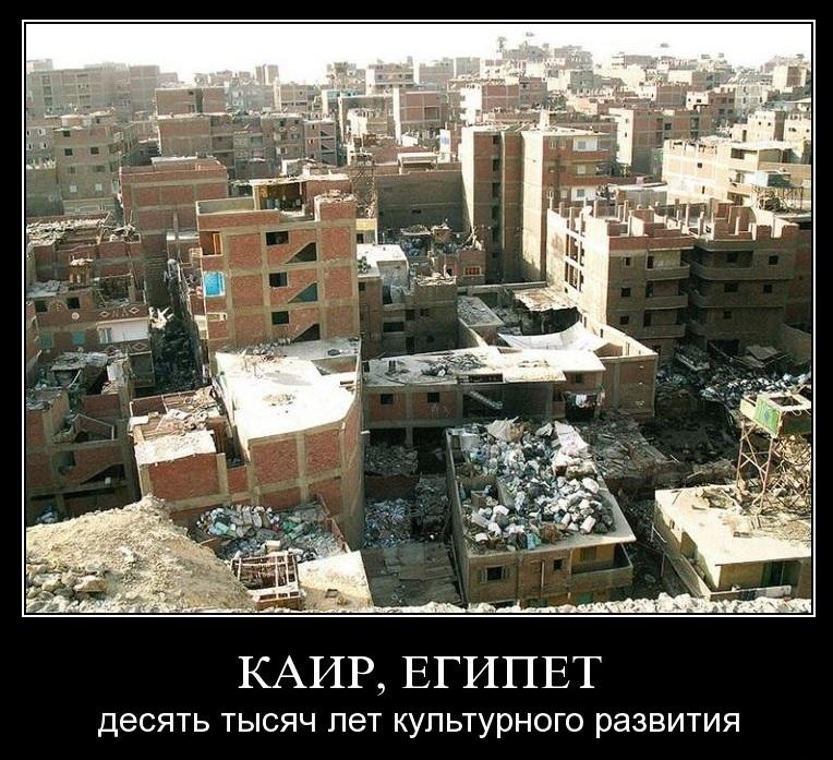 настоящий Каир