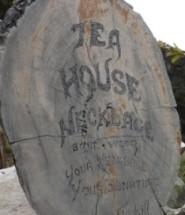 Чайный домик Тахталы