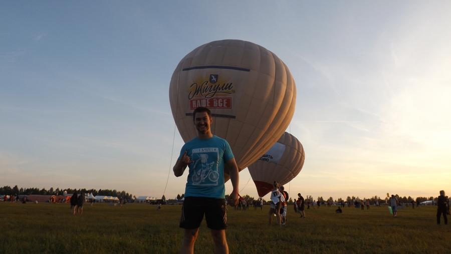 Воздушные шары на Нашествии