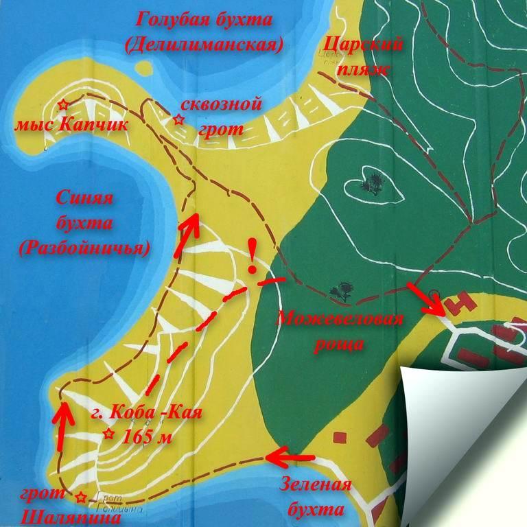 Тропа Голицына на карте