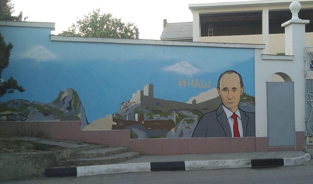 Нарисованный Путин в Крыму