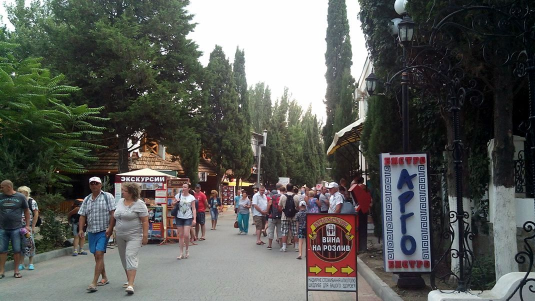 Кипарисовая алея в Судаке