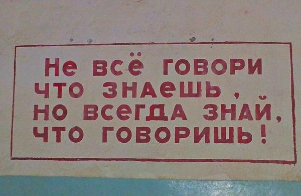 музей в Балаклаве надписи
