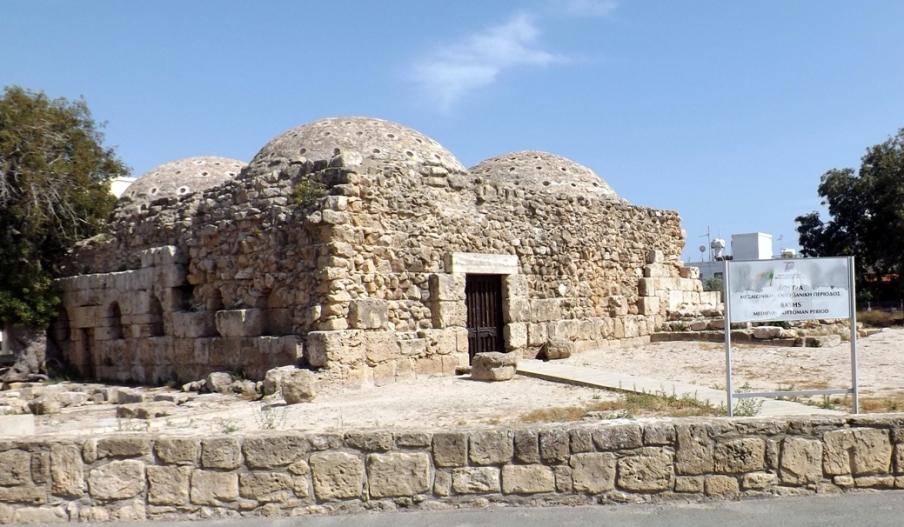 Древние бани в Пафосе