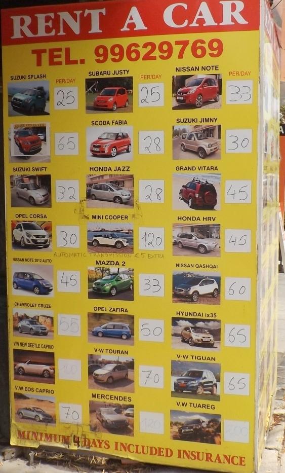 Сколько стоит аренда автомобиля в Пафосе