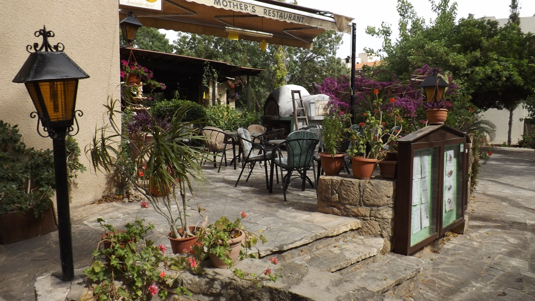 restoran-u-basilica-gardens