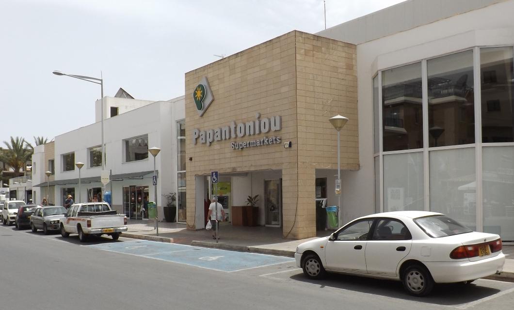 supermarket-papantonio