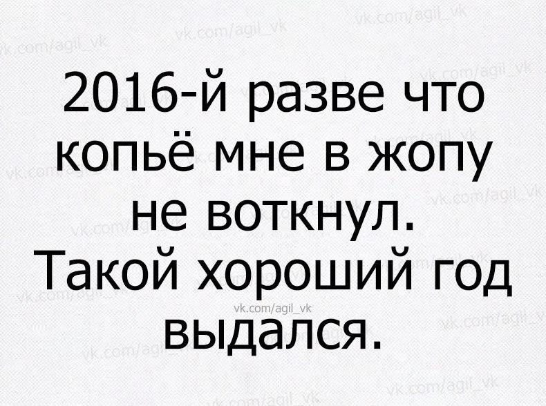 strannyy-2016-god