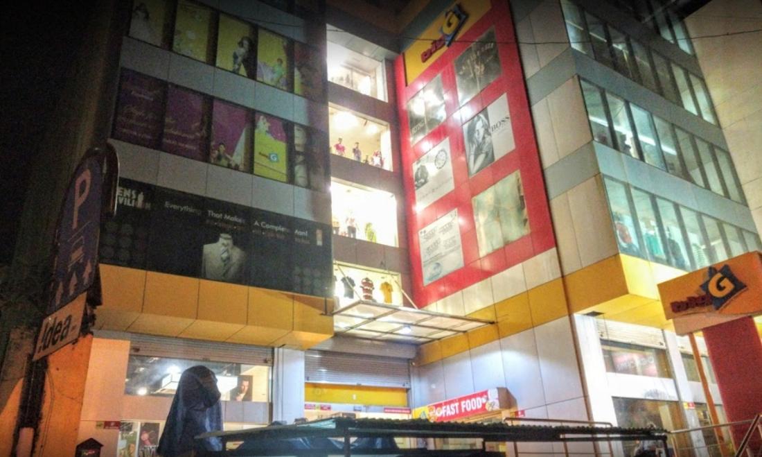 магазин Big g в Панаджи