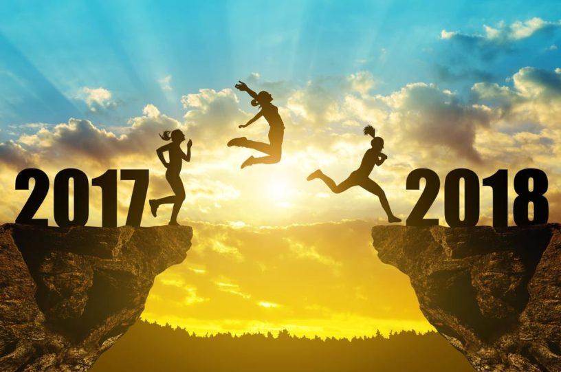 Итоги за 2017 год