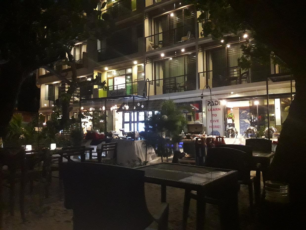 Арена бич ресторан