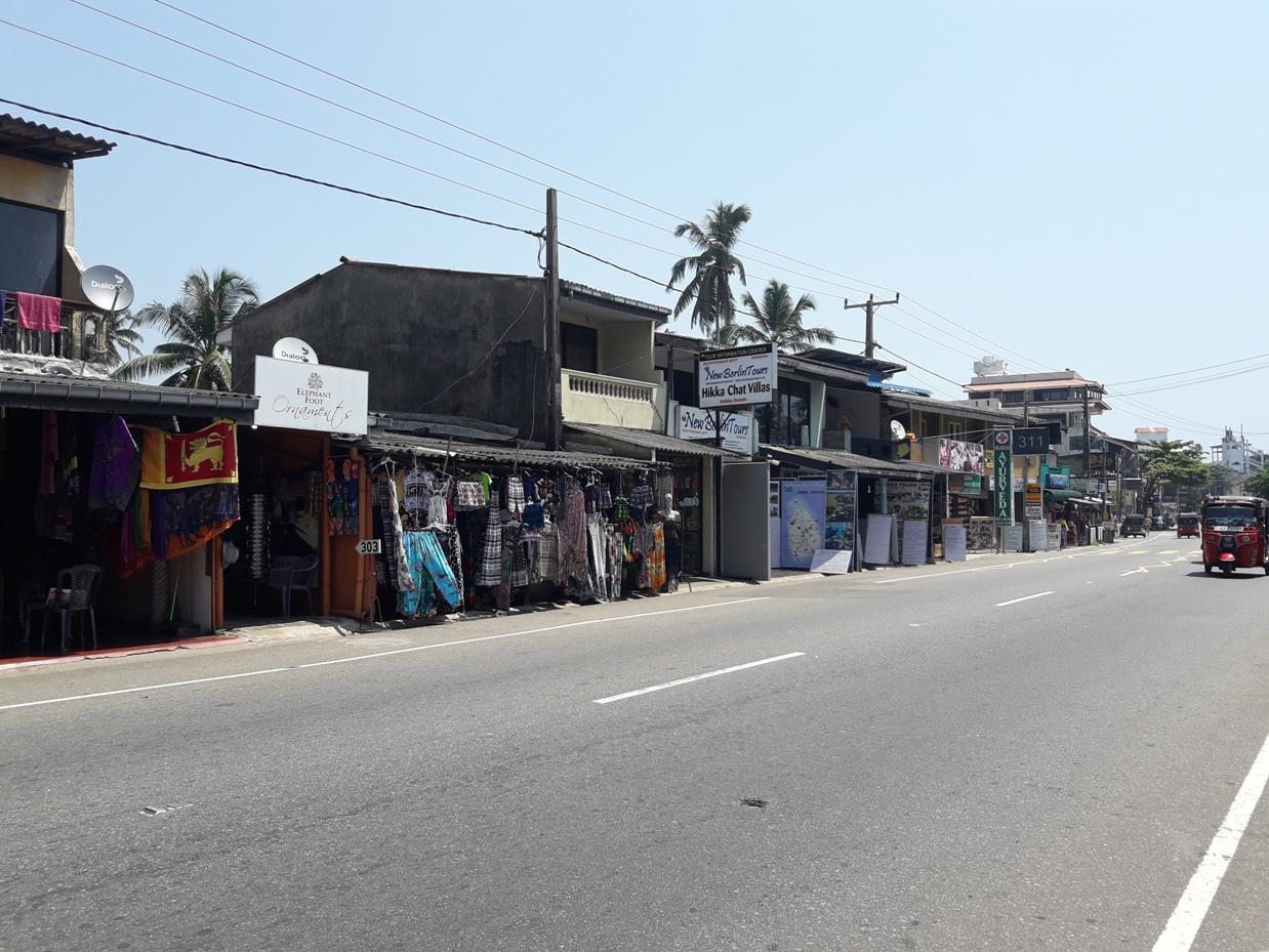 Дорога вдоль Хиккадувы