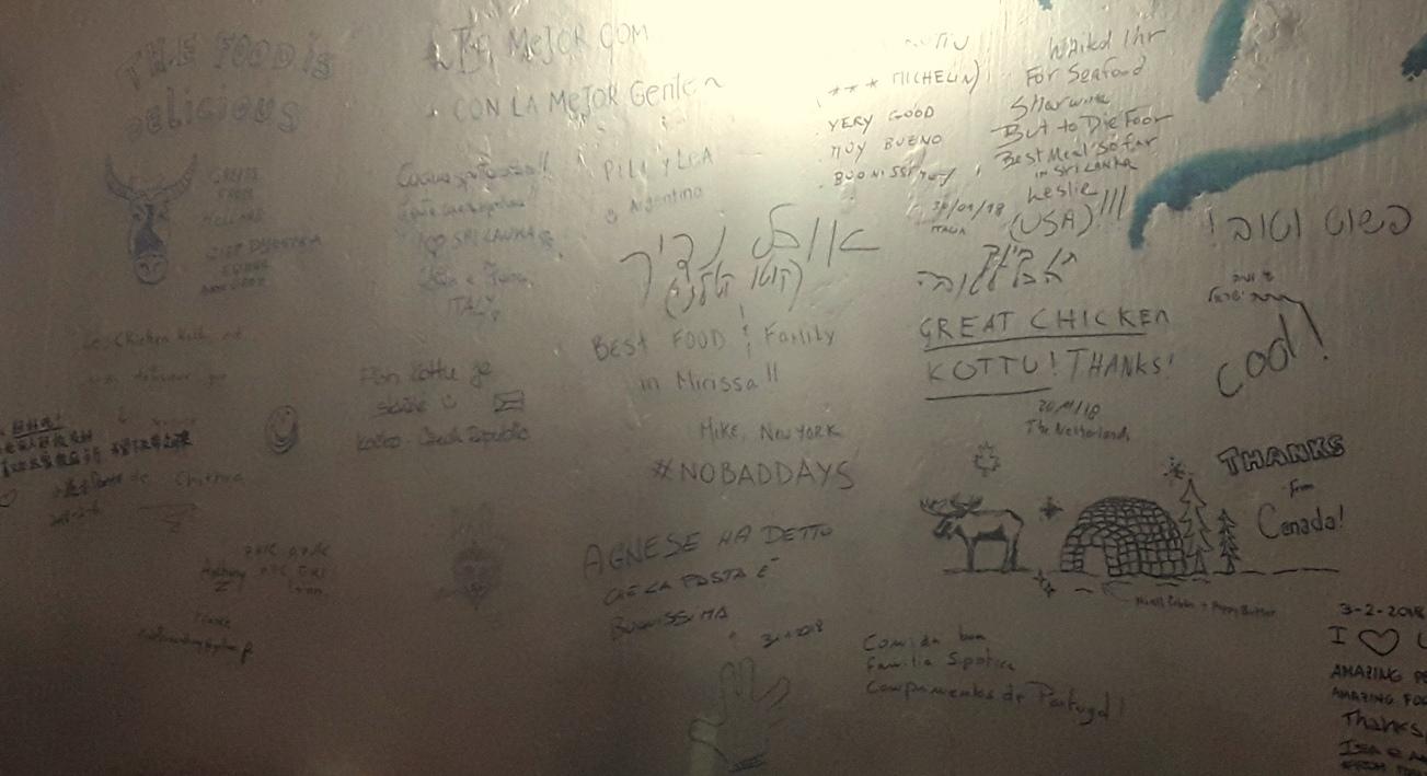 Отзывы о кафе на стене Мирисса