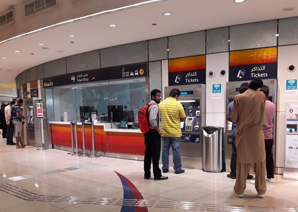 Пополнить карту метро Дубай
