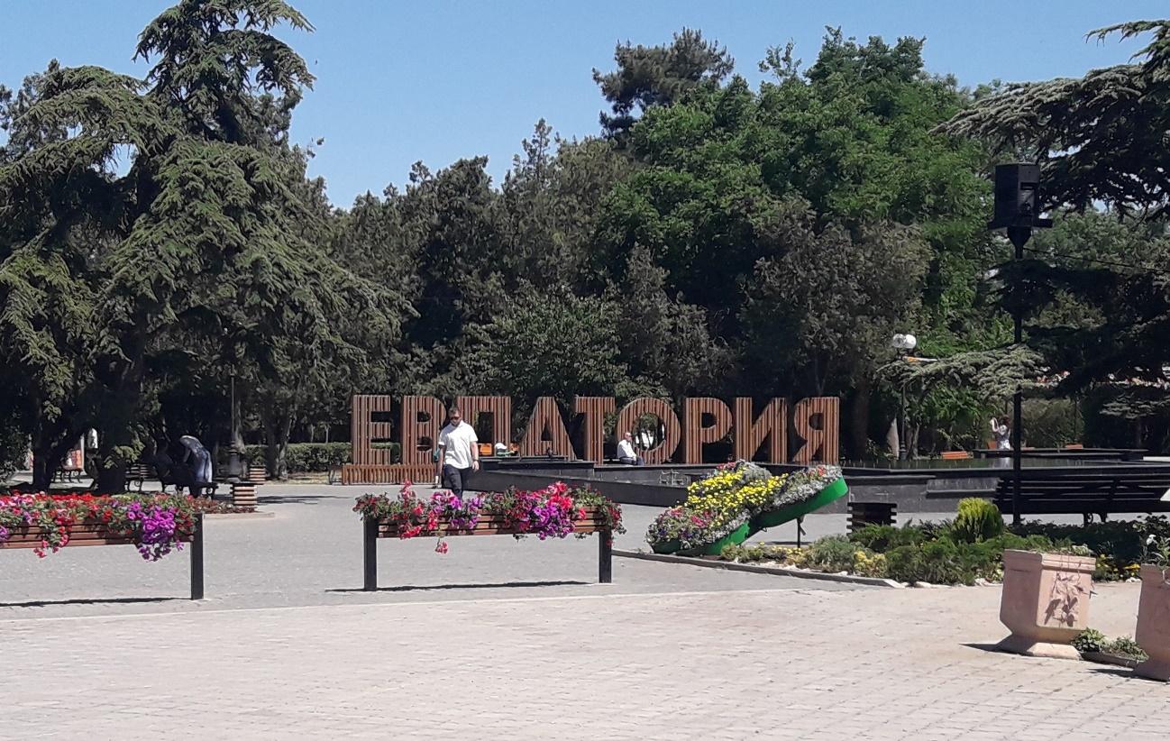 Жилье в Евпатории