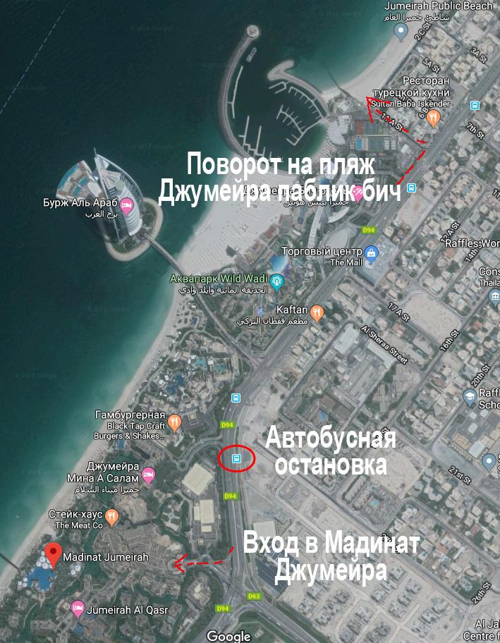 Мадинат Джумейра на карте