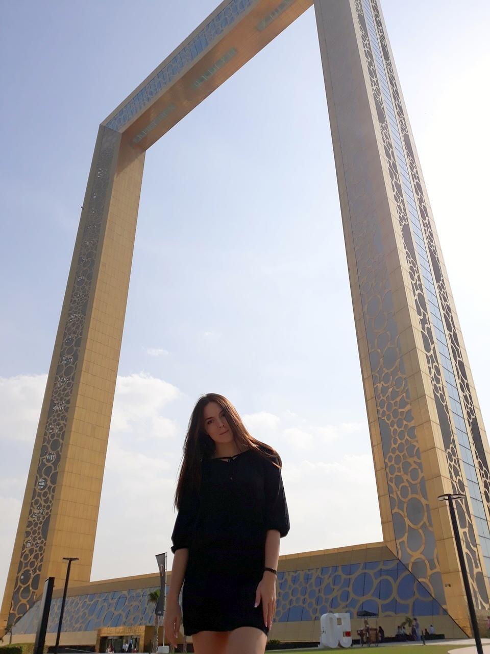 Рамка Дубай Dubai Frame