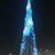 Бурдж-Халифа и Дубай мол 2019. День 1
