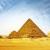Стоит ли ехать на пирамиды в Египте?